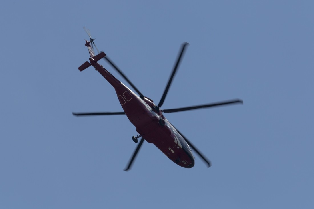ВЯпонии пропал без вести вертолет