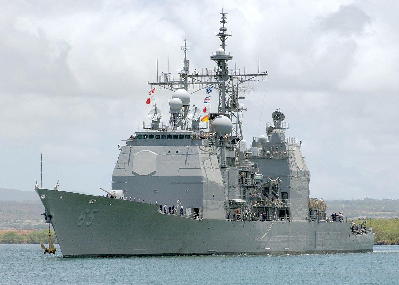 ВМС США получат новейшую противокорабельную ракету