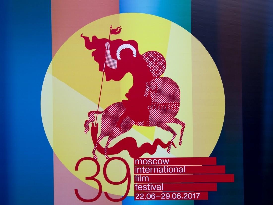 Международная премьера фильма «Песнь древа» состоится наМосковском фестивале