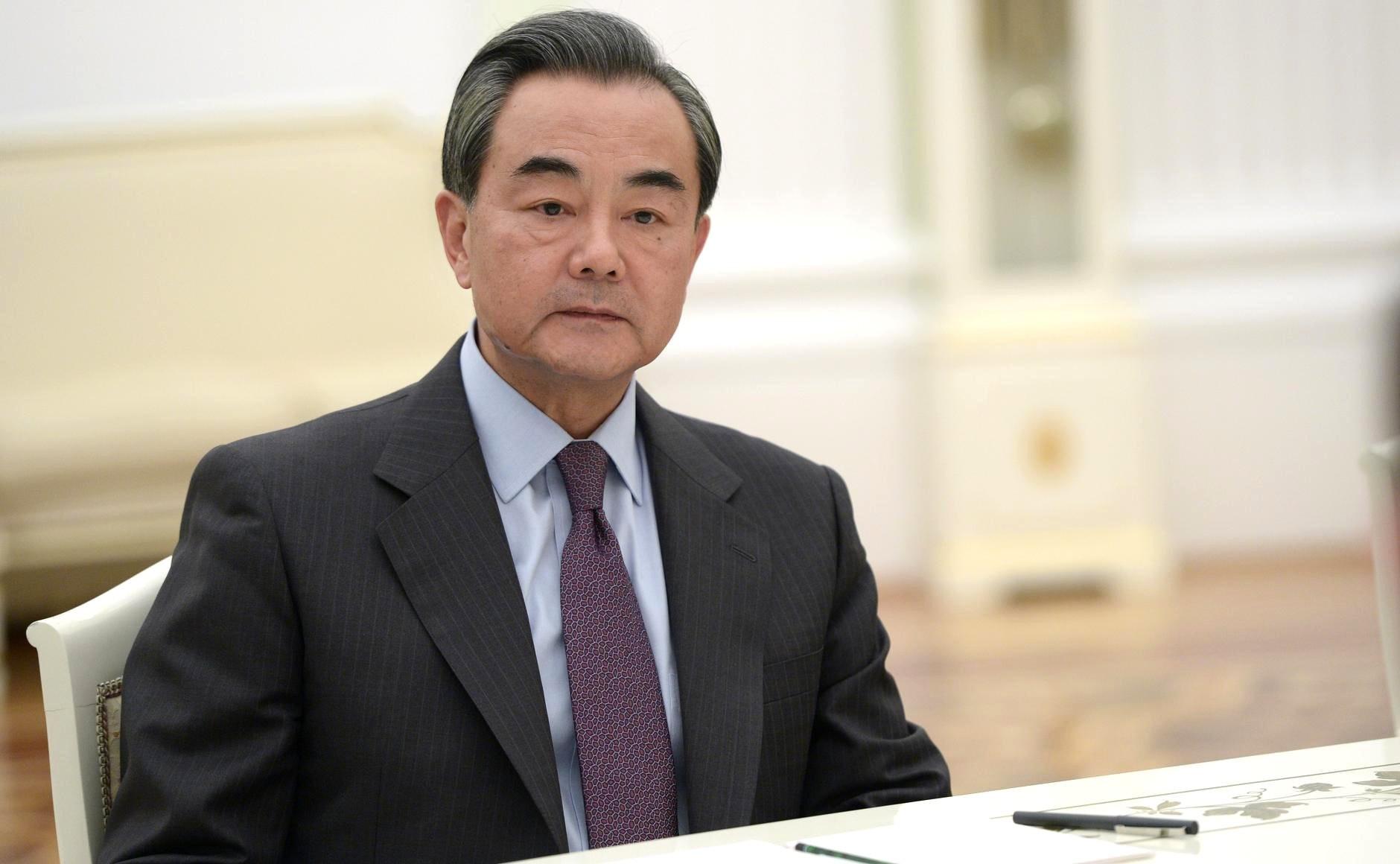 Министр иностранных дел Китая посетит РФ