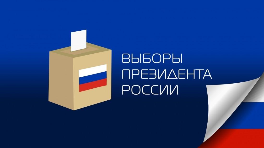 Мособлизбирком аннулировал результаты выборов научастке вЛюберцах