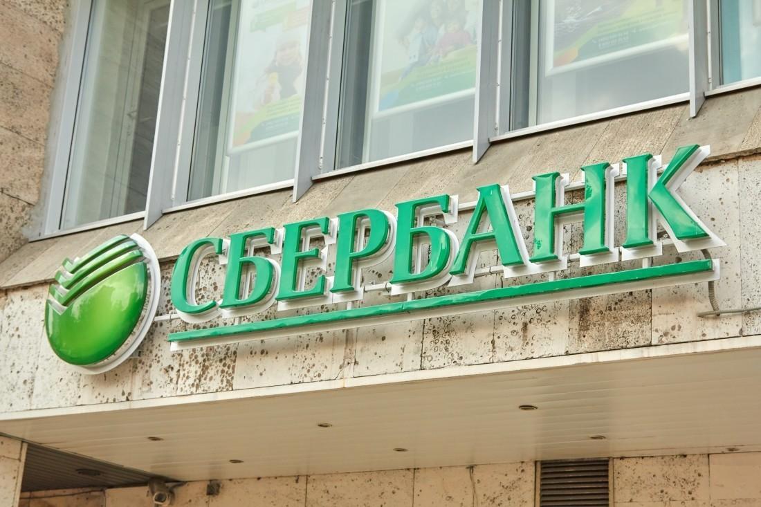 Российский Сбербанк подвергся серии атак хакеров