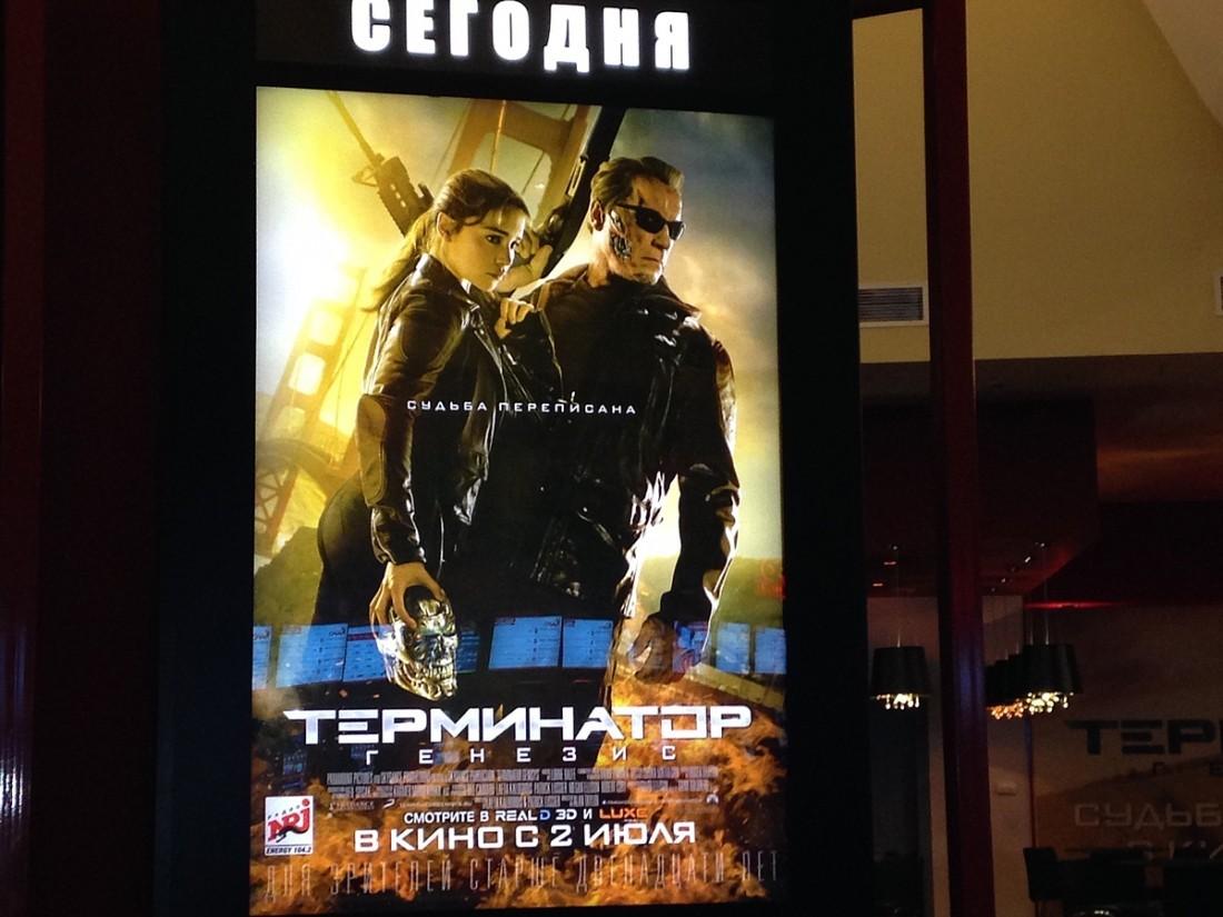 Шварценеггер поведал осъемках новоиспеченной трилогии— «Терминатор» возвращается