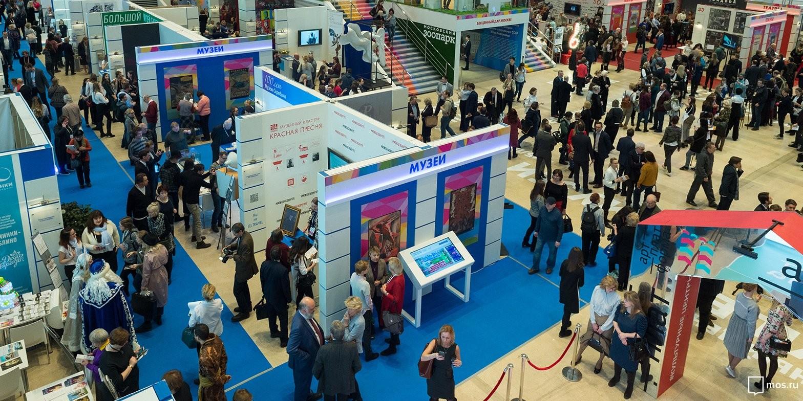 Собянин открыл III Московский культурный форум