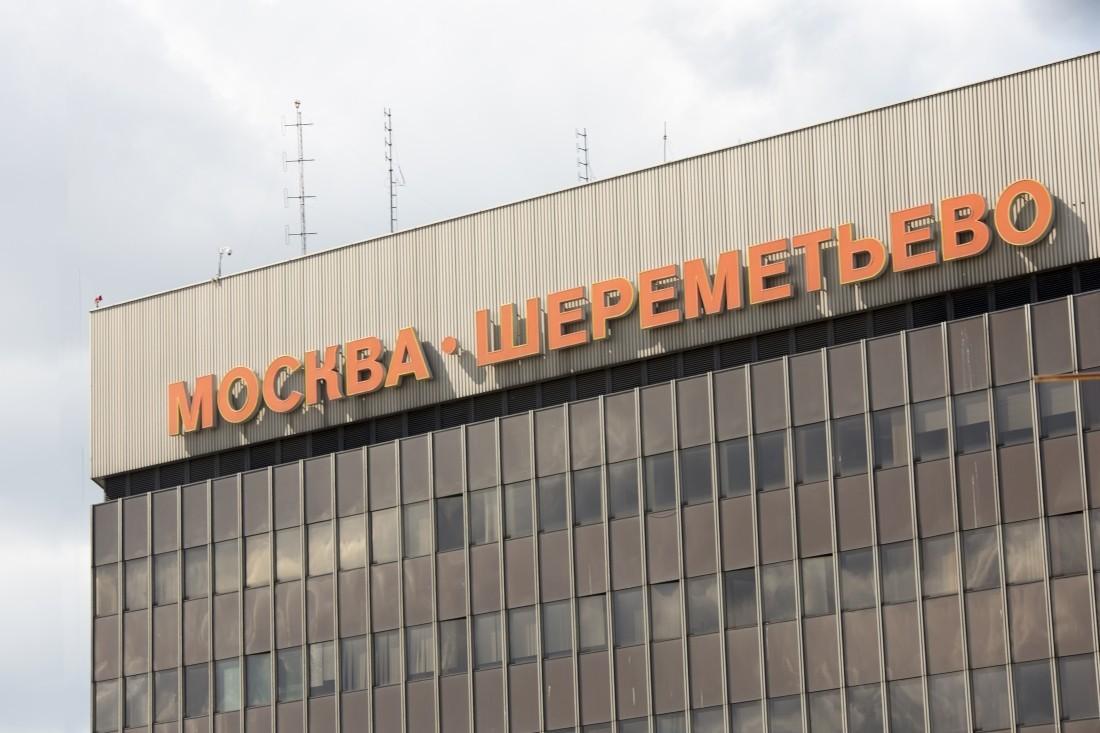 Ваэропорту Шереметьево больше небудут звать опоздавших поименам