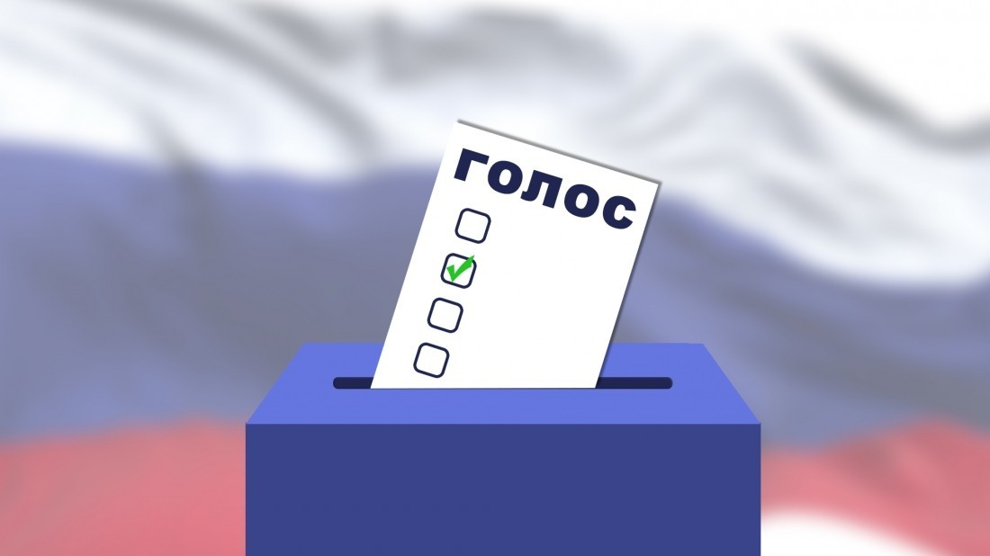 «Это огромная ответственность». Действующий губернатор Подмосковья проголосовал навыборах
