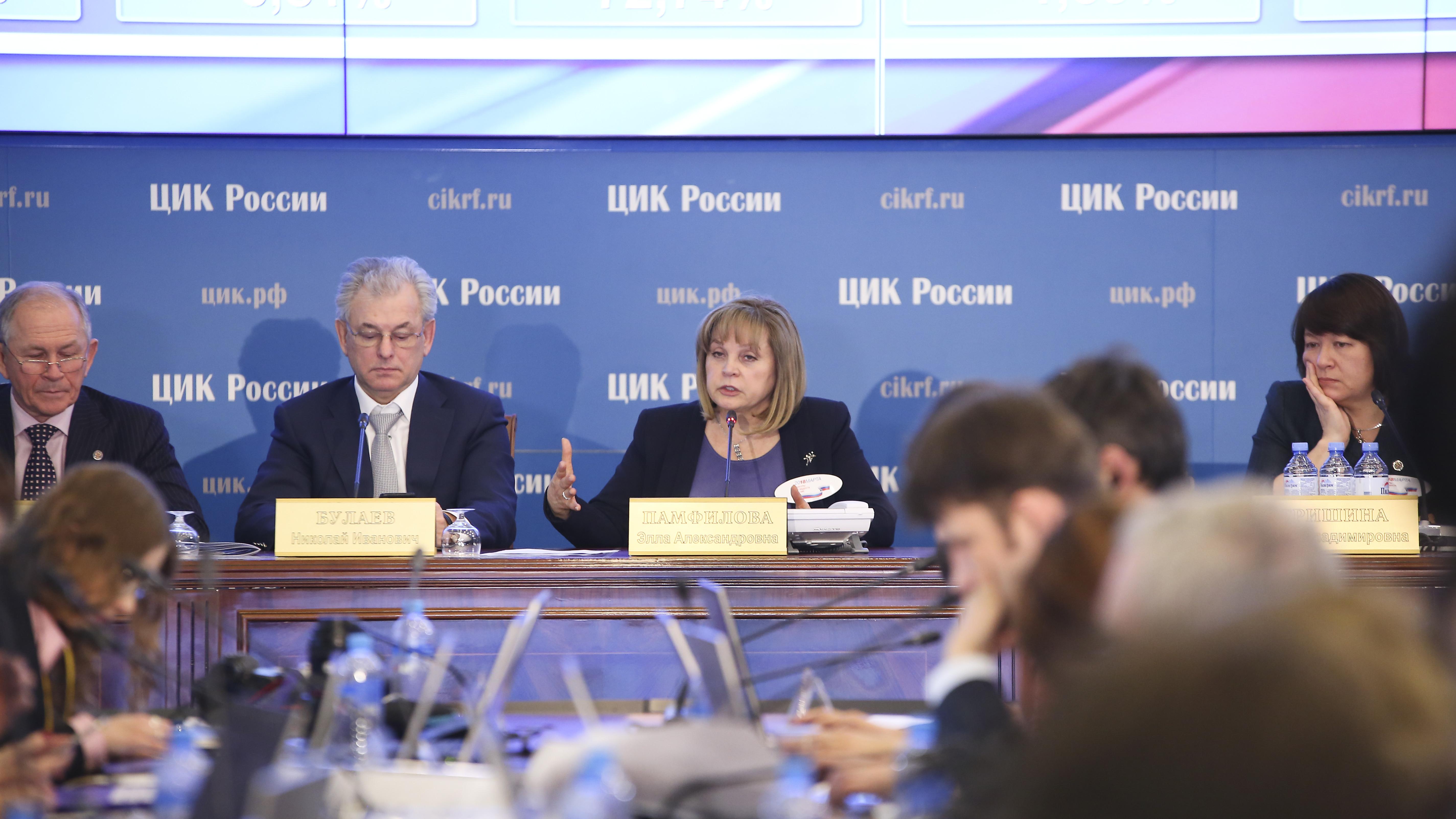 «Это большой гражданский труд»: Памфилова поблагодарила граждан Российской Федерации