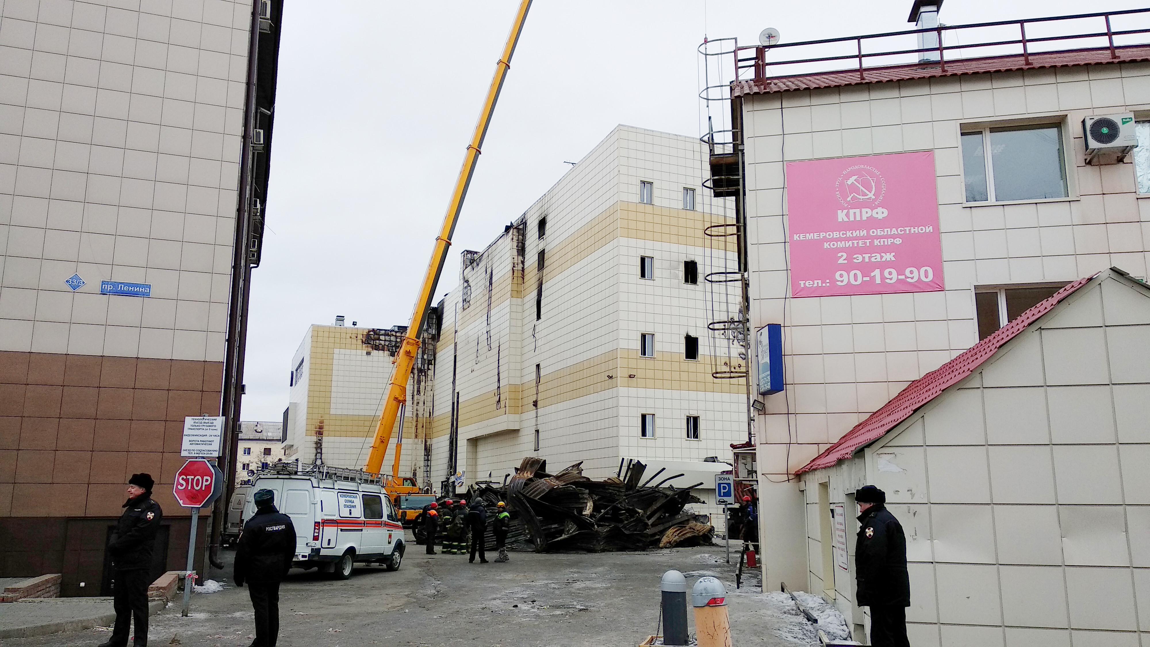 Расчистка завалов в ТРЦ «Зимняя вишня» завершится до конца дня