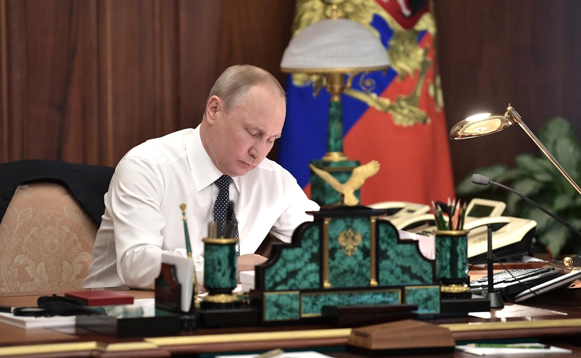 Владимир Путин вступил вдолжность президента Российской Федерации