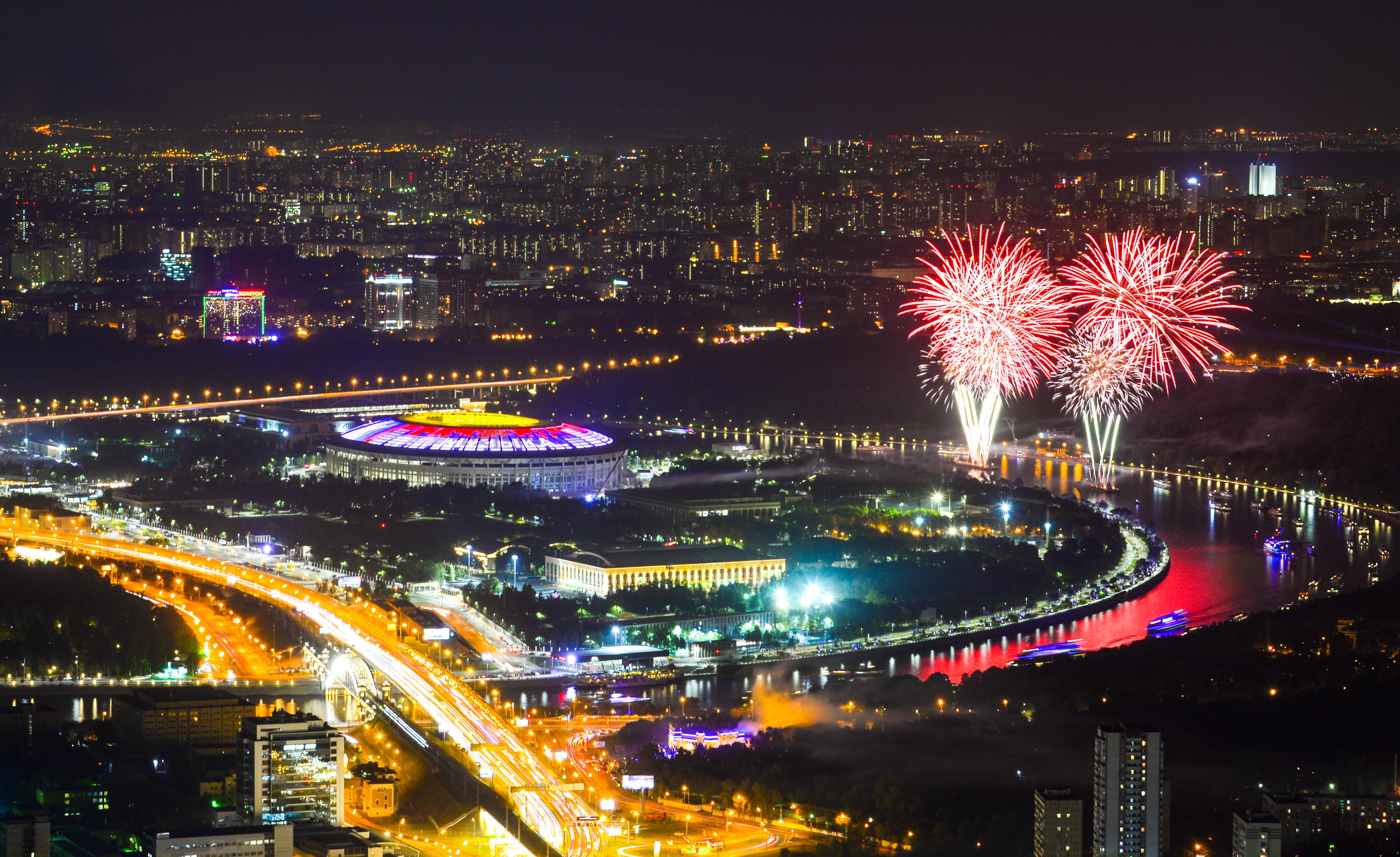 День города в Москве отметили 5 млн человек