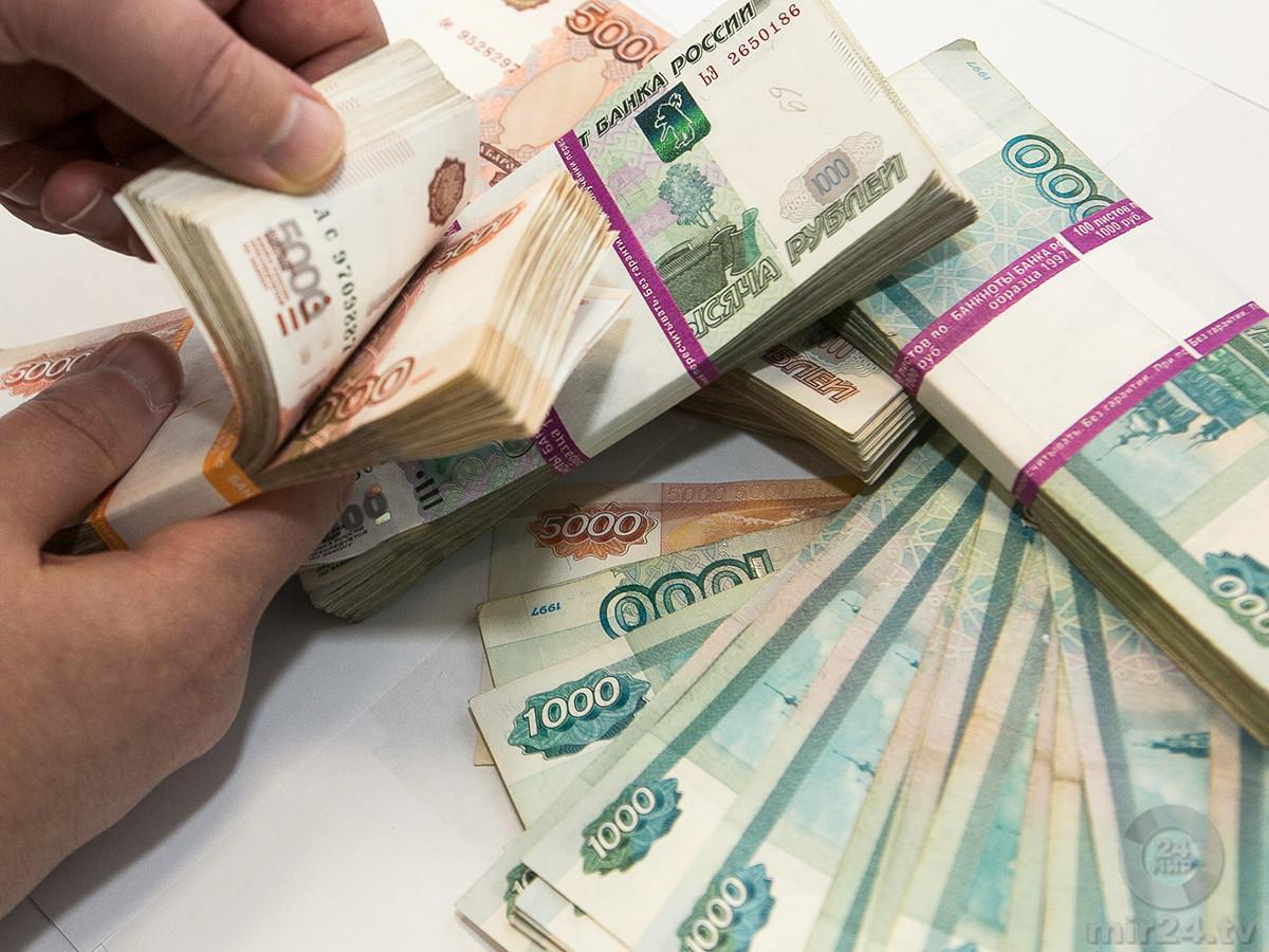 Кредит без трудоустройства москва