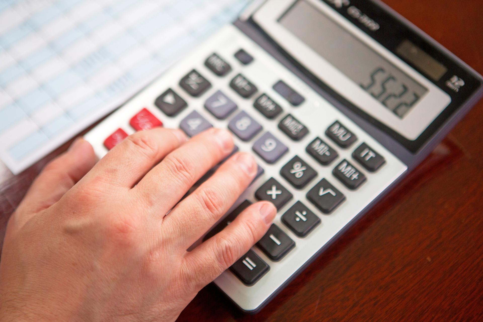 мониторинг состояния заемщика после предоставления кредита