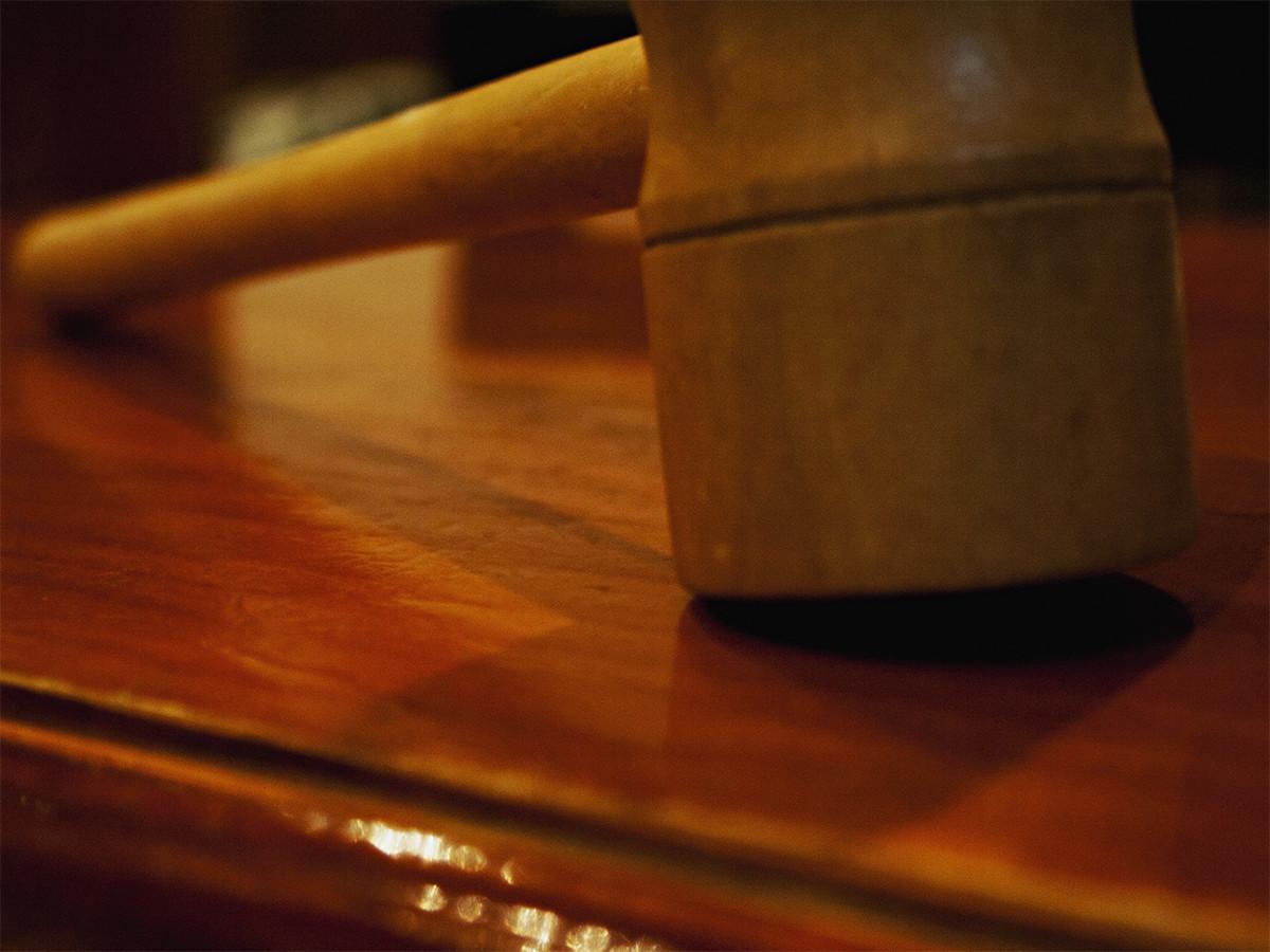 'Мир 24: аукцион суд