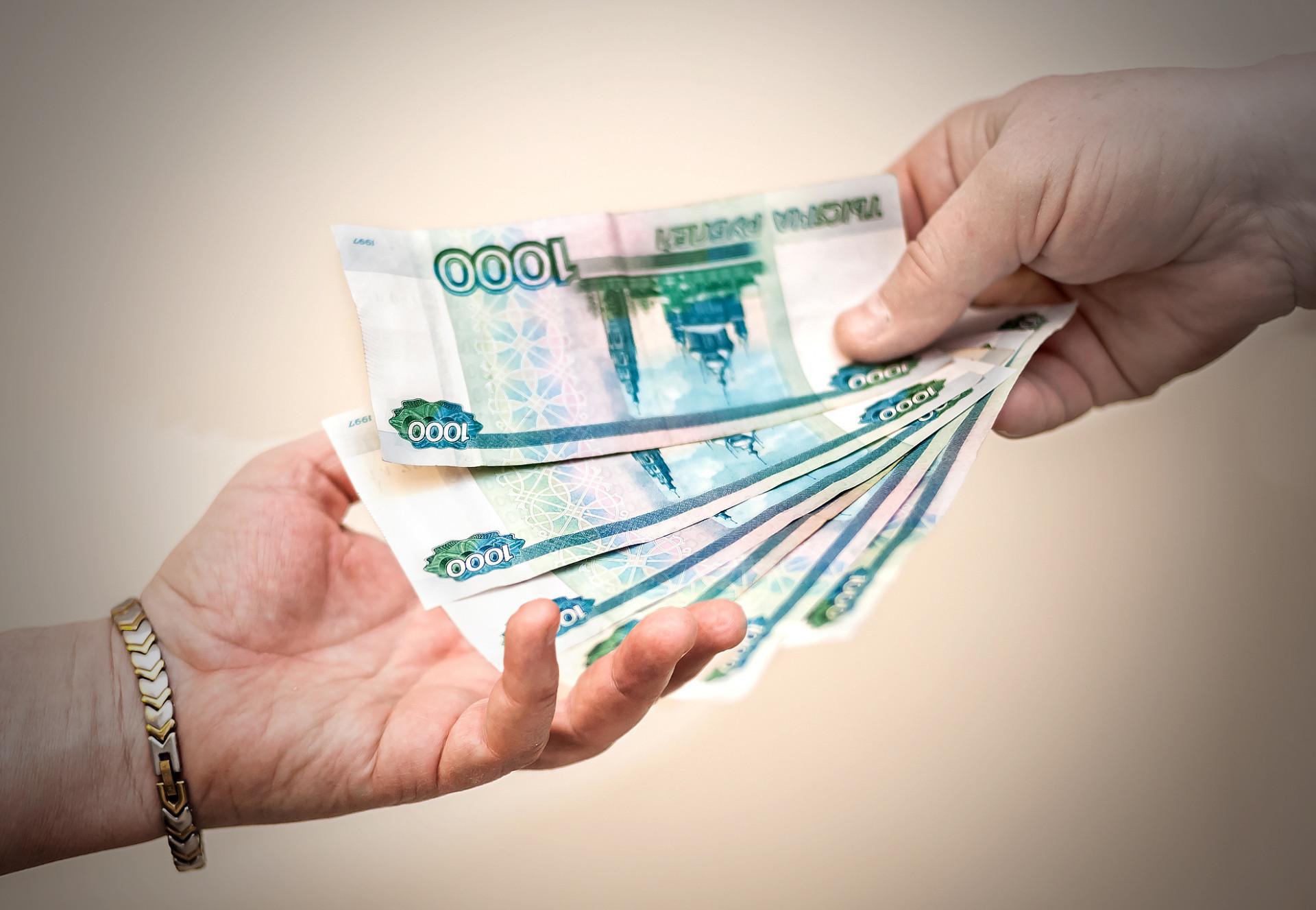 Деньги по паспорту в москве