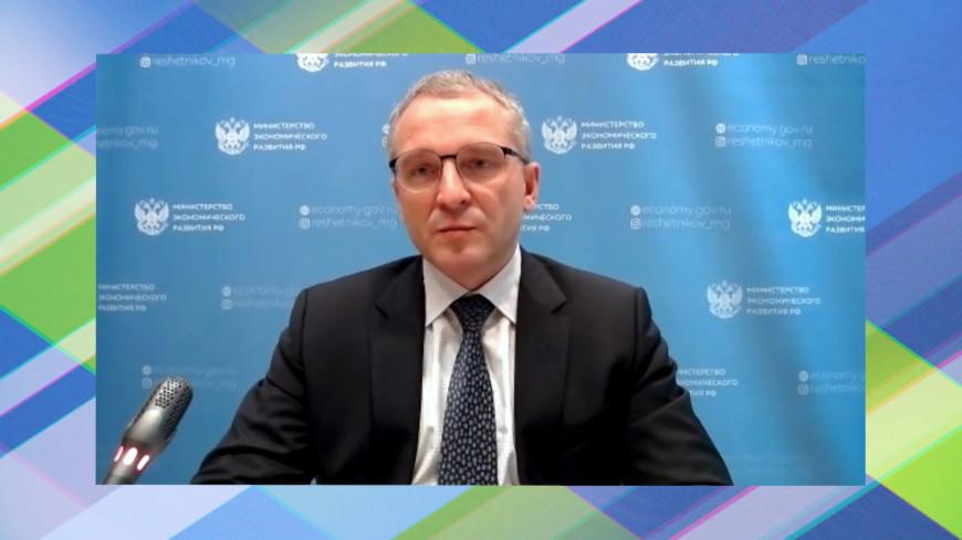 Встреча премьеров: в Кыргызстане начался Евразийский межправсовет