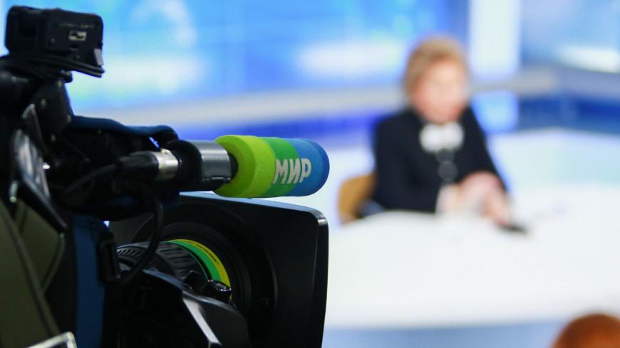Известные телеведущие рассказали о знакомстве с телеканалом «МИР»