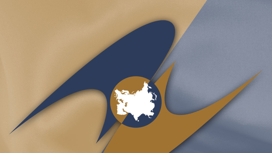Единая валюта поможет ЕАЭС преодолеть кризис