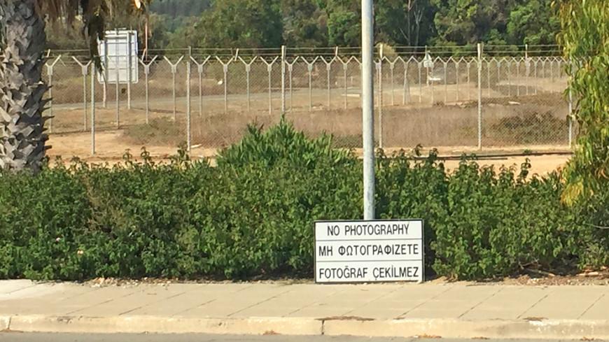 Запрещенные фотографии: почему русскому туристу надо посетить британские базы на Кипре