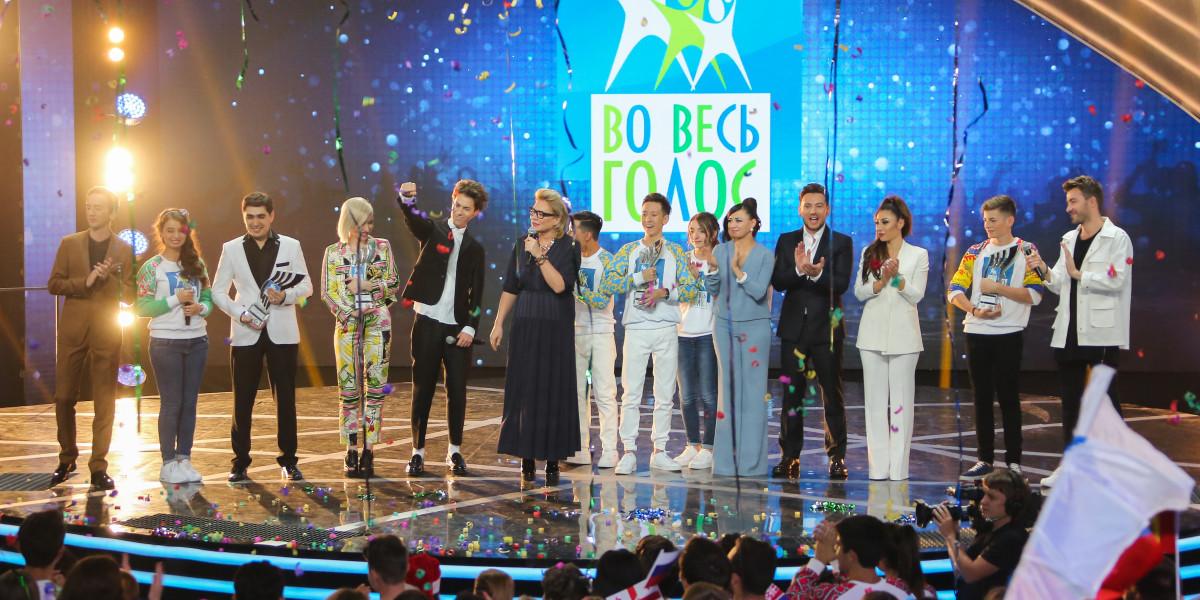 Что за конкурс на канале россия