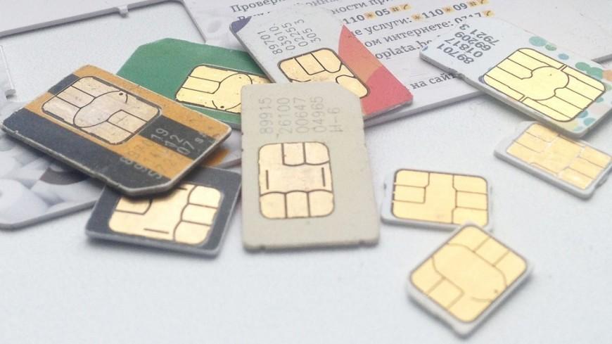 За прошлой год в России изъяли более 106 тысяч нелегальных SIM-карт