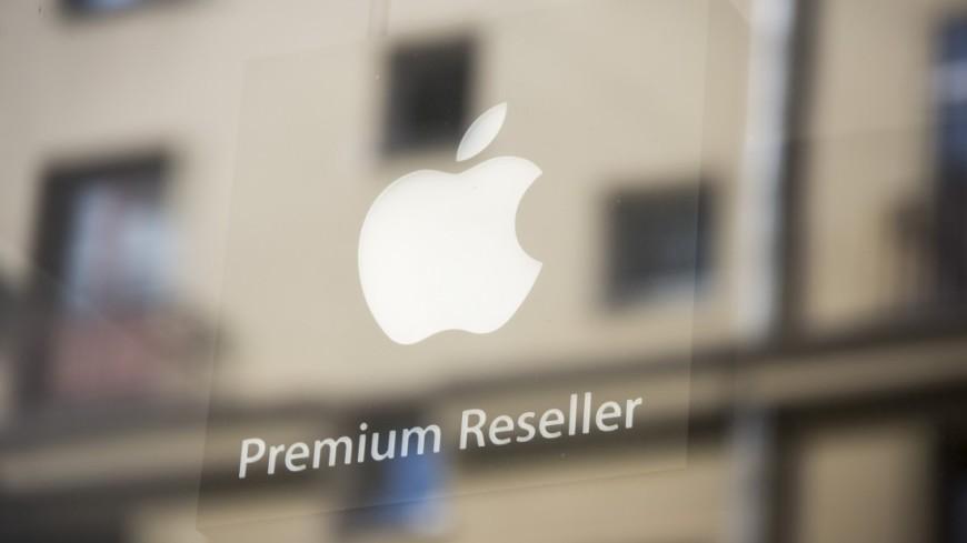 Apple выпустит бюджетный MacBook