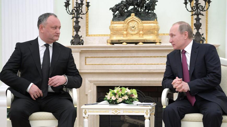 Лидеры России и Молдовы встретились впервые с 2009 года