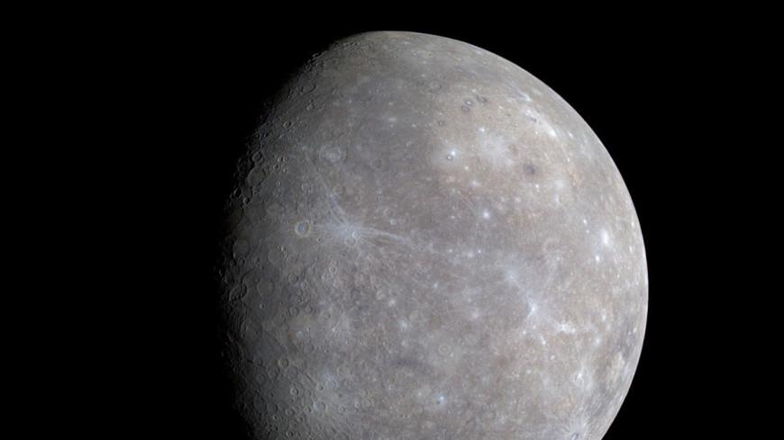 Меркурий попал в нашу Солнечную систему из другой галактики