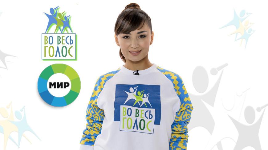 Мадина Садвакасова: Команда Казахстана будет очень-очень стараться
