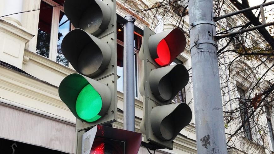 «Умные» светофоры позволили сократить заторы на севере Москвы на 40%