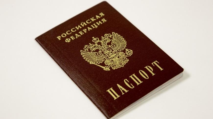 Госдума планирует заменить паспорта сим-картами