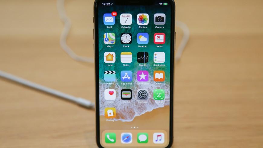 И так сойдет. Главные проблемы нового iPhone X