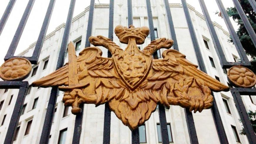 Под Воронежем разбился самолет Минобороны