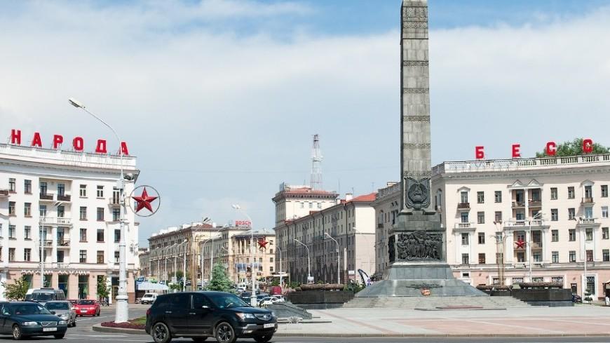Минск готовится к Форуму регионов Беларуси и России