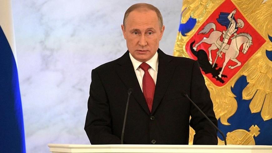 Путин призвал искать точки соприкосновения и компромиссы
