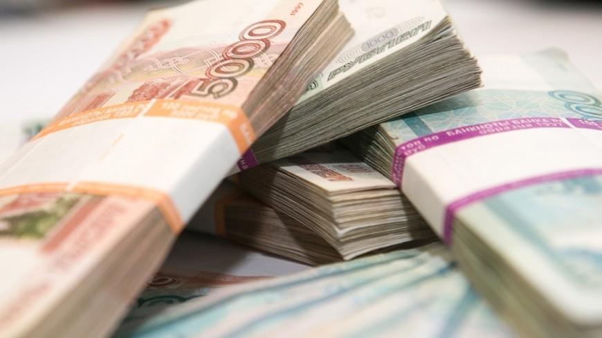У московской пенсионерки из банка украли более 12 млн рублей