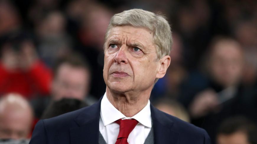 Уходит эпоха: Арсен Венгер объявил о решении покинуть «Арсенал»