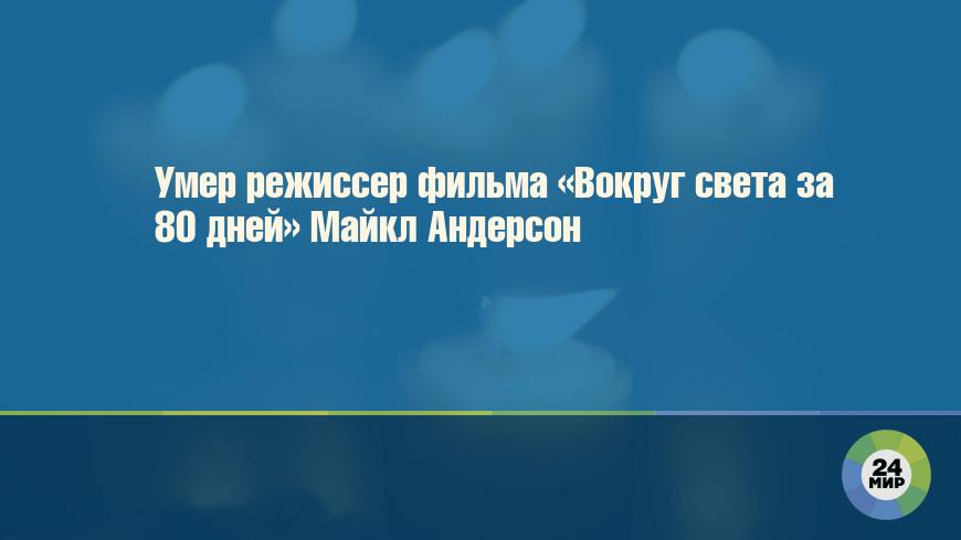 Скончался актер из «Дня рождения Буржуя» Олег Треповский