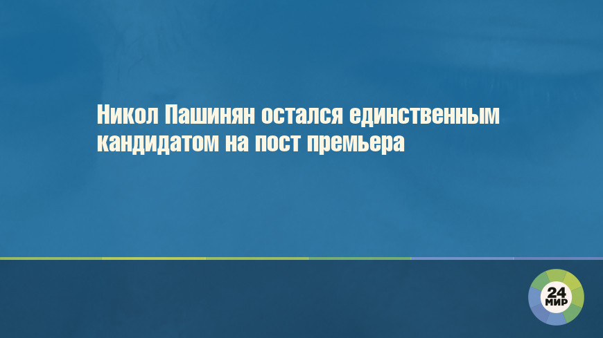 Вновь не встретились: переговоры Пашиняна и Карапетяна не состоялись