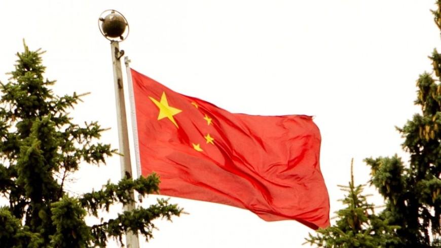 Китай обвинил США и их союзников в безответственности после удара по Сирии
