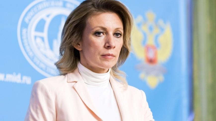 Захарова: Инспекторы ОЗХО направились в Думу с задержкой в 11 дней