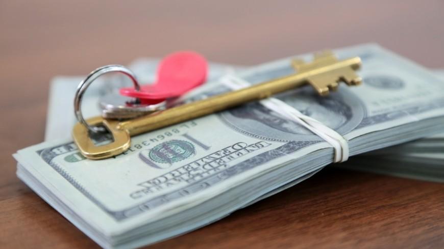Регистрация договора ипотеки в москве