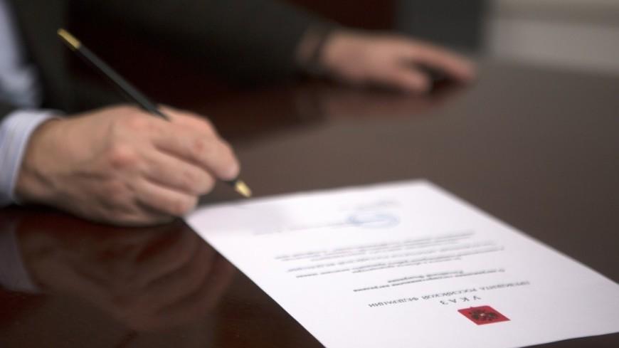 Губернатор Подмосковья представил нового министра строительства