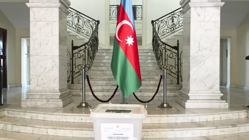 В Азербайджане подвели окончательные итоги президентских выборов