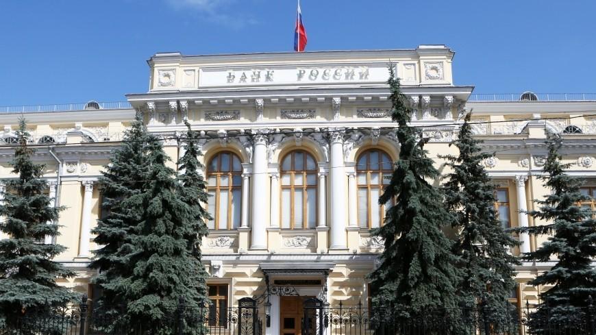 Костромской «Конфидэнс Банк» остался без лицензии