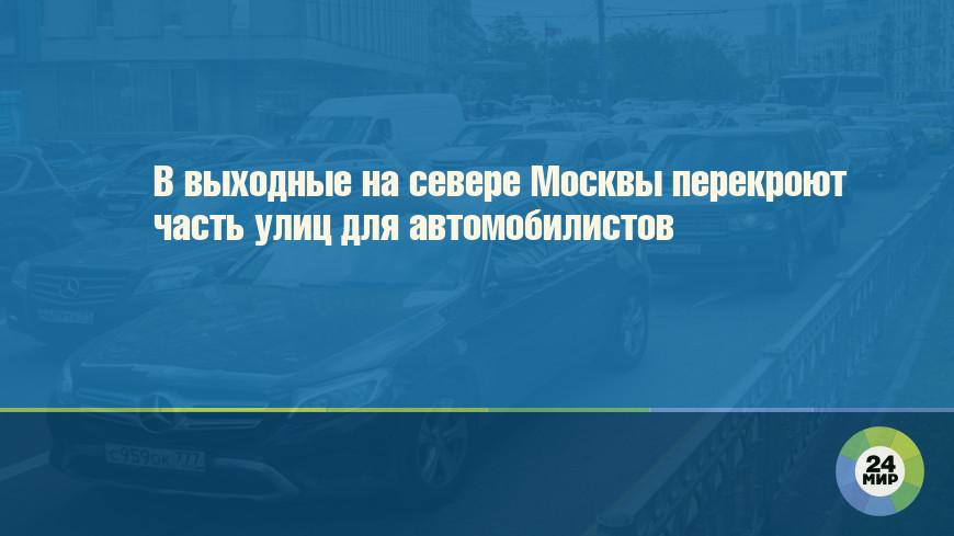 Больше всего в Европе от пробок страдает Москва