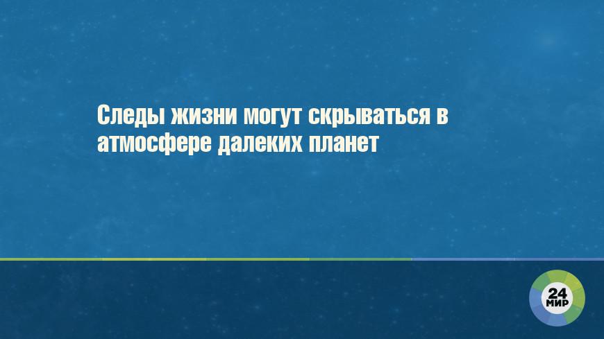 Вместе к звездам: как Россия помогает Казахстану стать космической державой