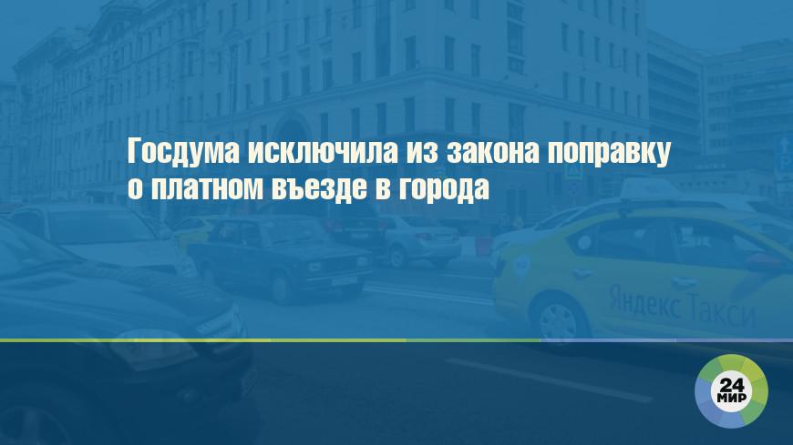 Скорость движения на дорогах Москвы выросла на 12%