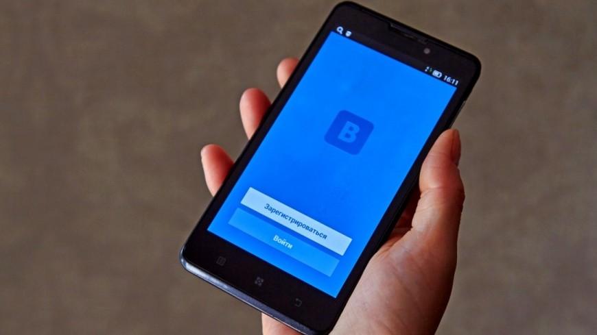 «ВКонтакте» добавила функцию голосовых и видеозвонков