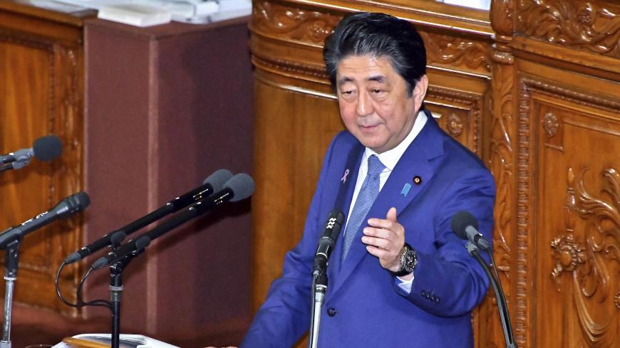 Посол: Синдзо Абэ может посетить Москву в конце мая