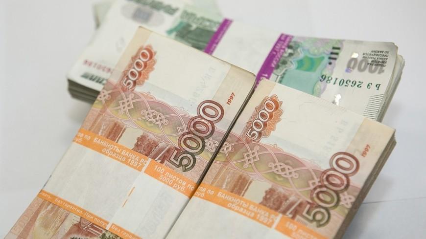 ПФР назначил шестерым гражданам страховые пенсии после трагедии в Кемерове